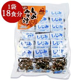 しじみちゃん本舗 大和しじみ汁 18食