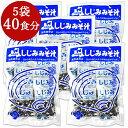 《送料無料》しじみちゃん本舗 大和しじみ汁 8食 × 5袋(計40食)セット