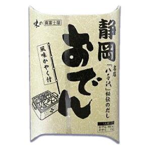真富士屋食品 静岡おでん 八千代 460g