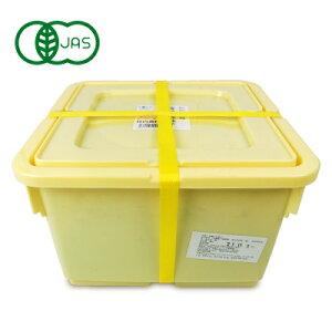 【 SS期間限定 クーポン発行中! 】《送料無料》竹内農園 紀州 有機栽培 紫蘇梅干5kg お徳用 有機JAS