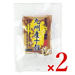 《メール便選択可》種商 九州産十穀 [ 25g×6包 ] × 2袋