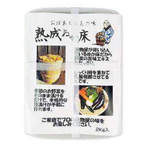 【8/1限定!!最大2,000円OFFクーポン】樽の味 熟成ぬか床容器入り 2kg