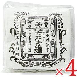 《送料無料》となみ野農業協同組合 大門素麺 350g × 4個 セット