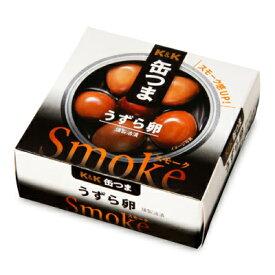 【マラソン限定!最大2000円OFFクーポン】K&K 缶つまSmoke うずら卵 25g