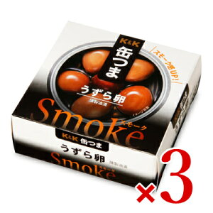 K&K 缶つまSmoke うずら卵 25g × 3個