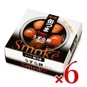 K&K 缶つまSmoke うずら卵 25g × 6個
