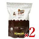 《送料無料》バンホーテン プロフェッショナル ダークチョコレート 53.9% 1kg (1000g) × 2個[VAN HOUTEN]《5月-…