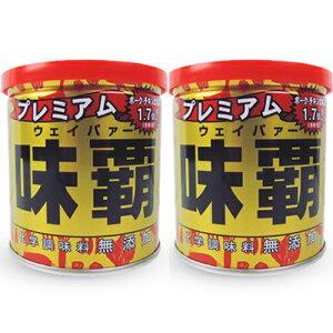 廣記商行 プレミアム味覇 (ウェイパー) 250g × 2個 セット