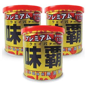 《送料無料》廣記商行 プレミアム味覇 (ウェイパー) 250g × 3個 セット