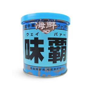 【マラソン限定!最大2000円OFFクーポン】廣記商行 海鮮 味覇 (ウェイパー) 缶 250g