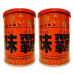 《送料無料》廣記商行 味覇 ウェイパー 1kg (1000g) × 2個