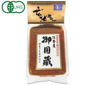ヤマキ醸造 消費者御用蔵 国産有機JAS 玄米みそ 500g