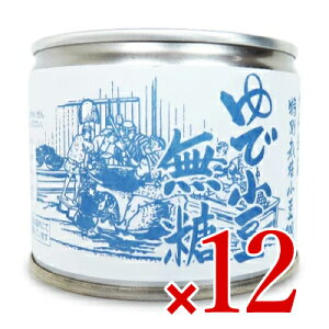 《送料無料》山清 特別栽培小豆 無糖 ゆであずき 6号 180g × 12個 ケース販売
