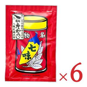 《メール便で送料無料》八幡屋礒五郎 七味唐がらし 袋 18g × 6袋 セット