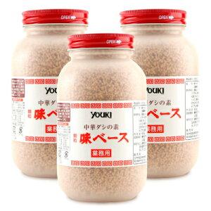 《送料無料》ユウキ食品 味ベース 500g × 3個