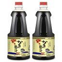 【お買い物マラソン限定!クーポン発行中】アサムラサキ かき醤油 1L (1000ml)× 2本 【牡蠣しょうゆ つゆ しょうゆ】