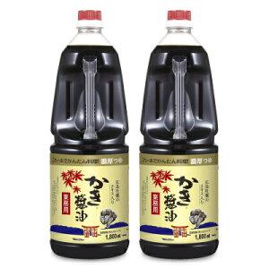 アサムラサキ かき醤油 1.8L (1800ml)× 2本 【牡蠣しょうゆ つゆ しょうゆ 業務用 お徳用 大容量】