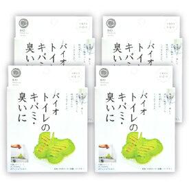 《送料無料》コジット バイオトイレのキバミ・臭いに × 4個《あす楽》