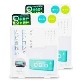《メール便で送料無料》コジット パワーバイオ エアコンのカビきれい × 2個