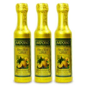 《送料無料》フードライナー アルドイノ フルクトゥス エキストラヴァージンオリーブオイル レモン風味 250ml × 3本