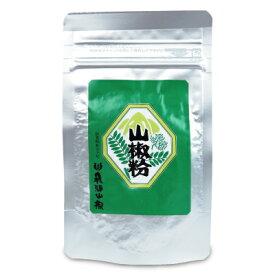 《メール便で送料無料》 飛騨山椒 山椒粉 20g 袋 (詰替用)[岐阜産]