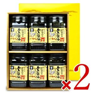 《送料無料》広島海苔 かき醤油味付のり6本入 × 2箱 かき-30M