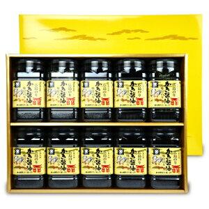 《送料無料》広島海苔 かき醤油味付のり10本入 かき-50M