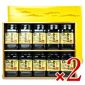 《送料無料》広島海苔 かき醤油味付のり10本入 × 2箱 かき-50M
