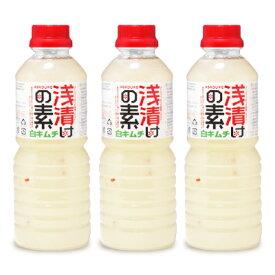 北杜食品 浅漬けの素白キムチ 500ml × 3本
