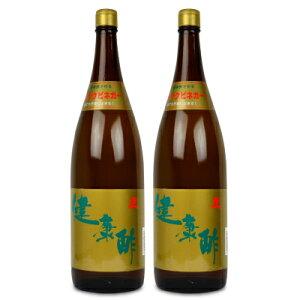 《送料無料》宝福一 健康酢 1.8L × 2本