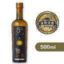 ソル デル リマリ エクストラヴァージン オリーブオイル 500ml (456g)[オリーボス・オリンポ S.A.]《あす楽》