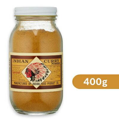 インデアン食品 純カレー粉 瓶 400g [INDIAN CURRY POWDER]【スパイス インディアン食品 インディアンカレー カレーパウダー】《あす楽》