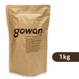 国産 無添加 ドッグフード GOWAN (ごわん) 1kg [全年齢 全犬種 対応]【ドライフード ペットフード ドックフード】《ポイント10倍!10月31日まで》