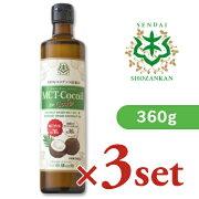仙台勝山館MCT-Cocoil360g【にっぽん津々浦々】