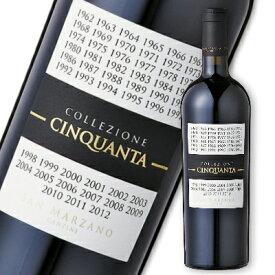 《送料無料》サン・マルツァーノ コレッツィオーネ・チンクアンタ +4 750ml (Collezione 50)[赤ワイン フルボディ]