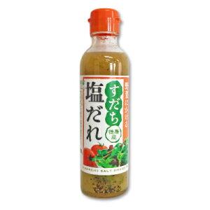 すだち塩だれ 200ml [野田ハニー]【ドレッシング 塩だれ ノンオイル 調味料 徳島産すだち】《ポイント消化に!》