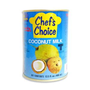 ユウキ食品 ココナッツミルク 400ml (4号缶)[youki chef's choice]【シェフズチョイス ココナッツ ココナッツミルク】