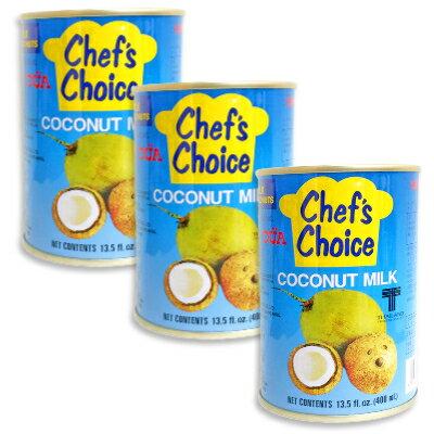 ユウキ食品 ココナツミルク 400ml × 3本 (4号缶)[youki chef's choice]【シェフズチョイス ココナッツ ココナッツミルク】《あす楽》