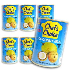 ユウキ食品 ココナッツミルク 400ml × 6本 (4号缶)[youki chef's choice]【シェフズチョイス ココナッツ ココナッツミルク】
