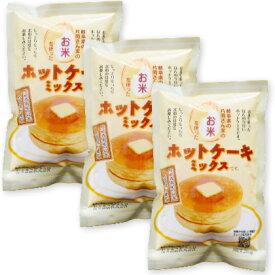 【お買い物マラソン限定クーポン発行中!】《メール便で送料無料》桜井食品 お米のホットケーキミックス 200g × 3袋