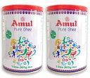 《送料無料》 ピュア ギー アムール 1L (1000ml)× 2缶セット [Amul Pure Ghee]【澄ましバター バター インディアンギー】《あす楽》