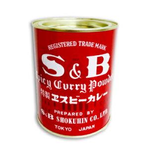 S&B 赤缶 カレー粉 400g [ヱスビー食品]【S&Bスパイス 特製エスビーカレー カレーパウダー 純カレー カレー粉 業務用】