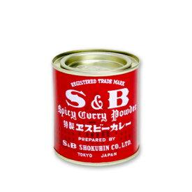 S&B 赤缶 カレー粉 84g [ヱスビー食品]【S&Bスパイス 特製エスビーカレー カレーパウダー 純カレー カレー粉】《あす楽》