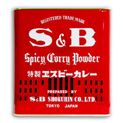 S&B 赤缶 カレー粉 2kg (2000g)[ヱスビー食品]【S&Bスパイス 特製エスビーカレー カレーパウダー 純カレー カレー粉 業務用】《あす楽》