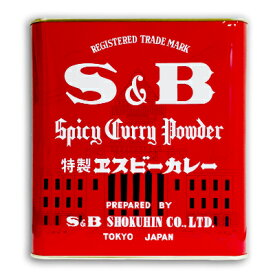 S&B 赤缶 カレー粉 2kg (2000g)[ヱスビー食品]《あす楽》