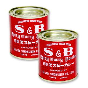 S&B 赤缶 カレー粉 84g × 2缶セット [ヱスビー食品]【S&Bスパイス 特製エスビーカレー カレーパウダー 純カレー カレー粉】《あす楽》