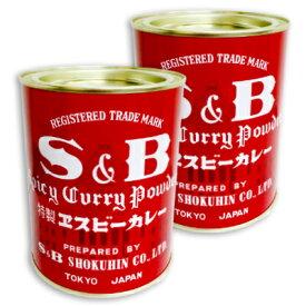 S&B 赤缶 カレー粉 400g × 2缶セット [ヱスビー食品]【S&Bスパイス 特製エスビーカレー カレーパウダー 純カレー カレー粉 業務用】《あす楽》