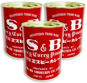 《送料無料》S&B 赤缶 カレー粉 400g × 3缶セット [ヱスビー食品]【S&Bスパイス 特製エスビーカレー カレーパウダー 純カレー カレー粉 業務用】