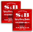 《送料無料》 S&B 赤缶 カレー粉 2kg (2000g)× 2缶セット [ヱスビー食品]《あす楽》
