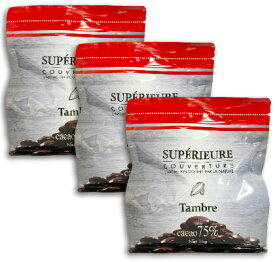 大東カカオ スペリオール タンブル 1kg (1000g) × 3袋セット <カカオ分:75%> 【チョコレート チョコ 製菓 カカオ クーベルチュール】《あす楽》